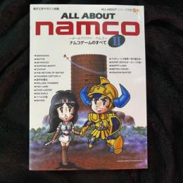 ALL ABOUT namco II (Japan)