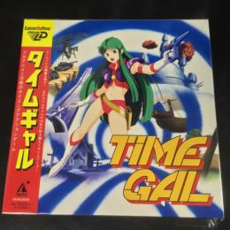 TIME GAL (Japan) by TAITO