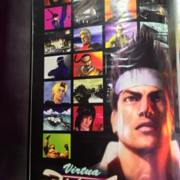 Virtua Fighter 4 Arcade (Japan)