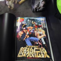 FATAL FURY THE MOTION PICTURE (Japan)