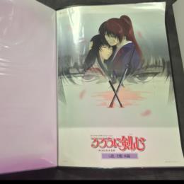 Rurouni Kenshin OVA (Japan)