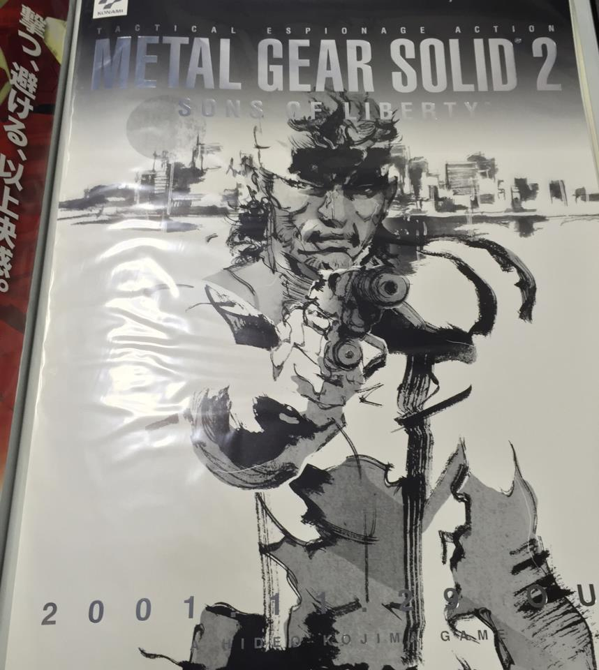 METAL GEAR SOLID 2 PlayStation 2 (Japan)