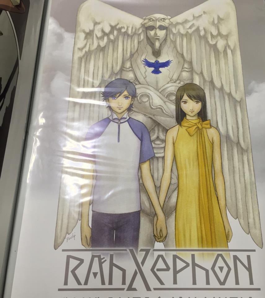 RAhXephoN Movie (Japan)