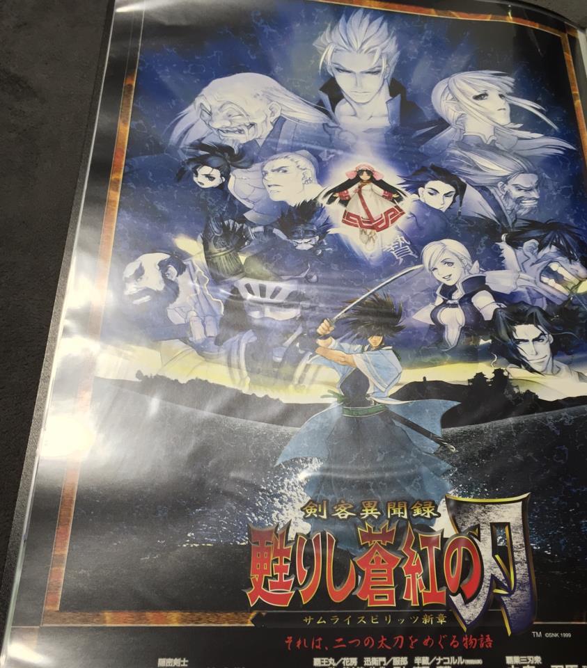 SAMURAI SPIRITS New Chapter (Japan)