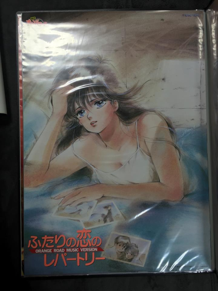 Kimagure Orange Road MUSIC VERSION (Japan)