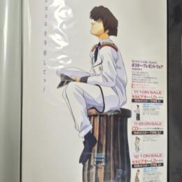 TYLOR THE IRRESPONSIBLE CAPTAIN (Japan)
