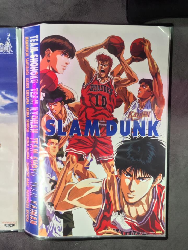 SLAM DUNK TEAM SHONAN (Japan)