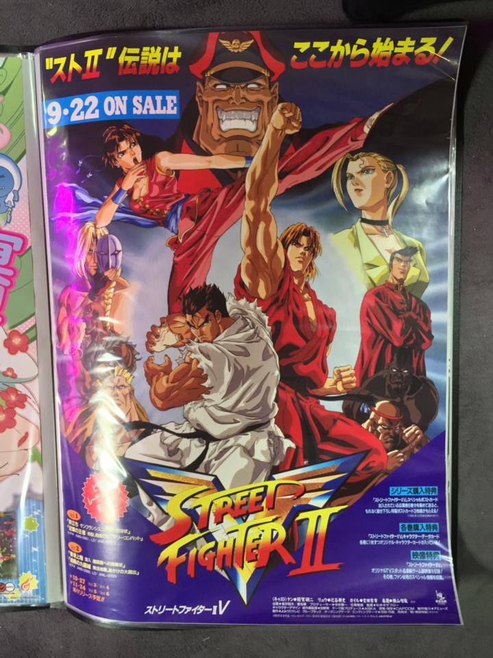 STREET FIGHTER II V Volume 1-2 (Japan)