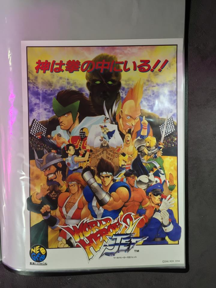 WORLD HEROES 2 JET (Japan)