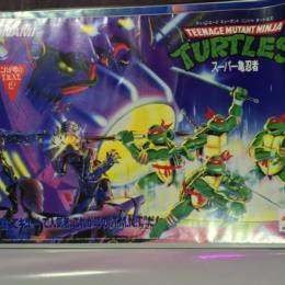 TEENAGE MUTANT NINJA TURTLES Arcade (Japan)