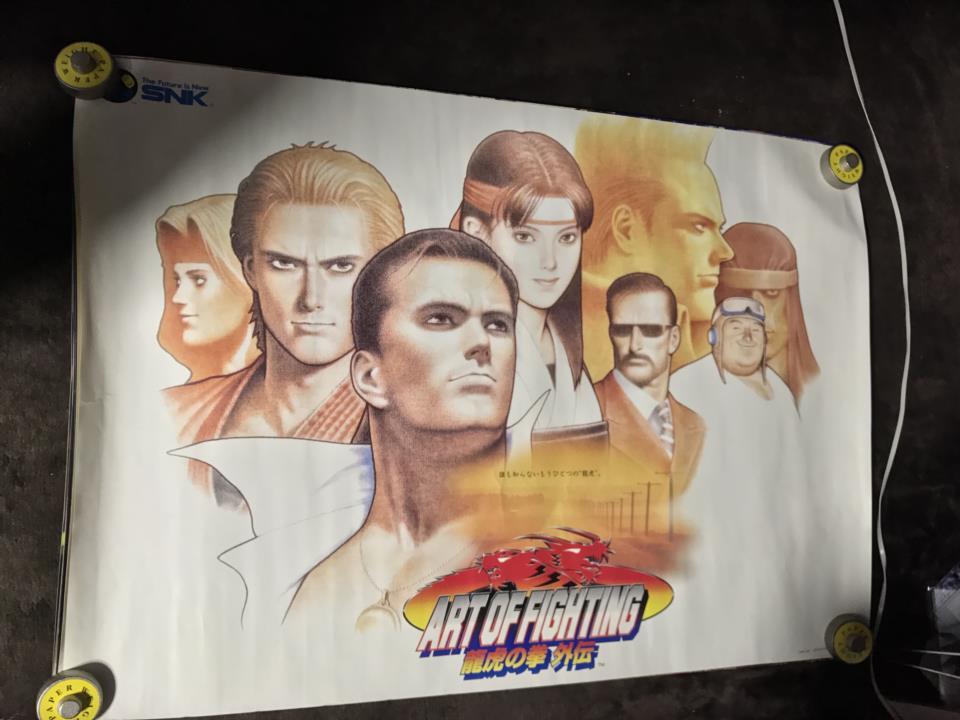 ART OF FIGHTING Gaiden Arcade (Japan)