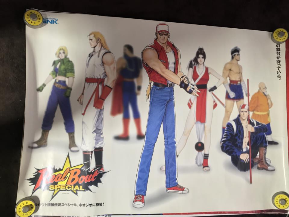 REAL BOUT SPECIAL FATAL FURY Arcade (Japan)