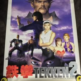 TEKKEN 2 Arcade (Japan)
