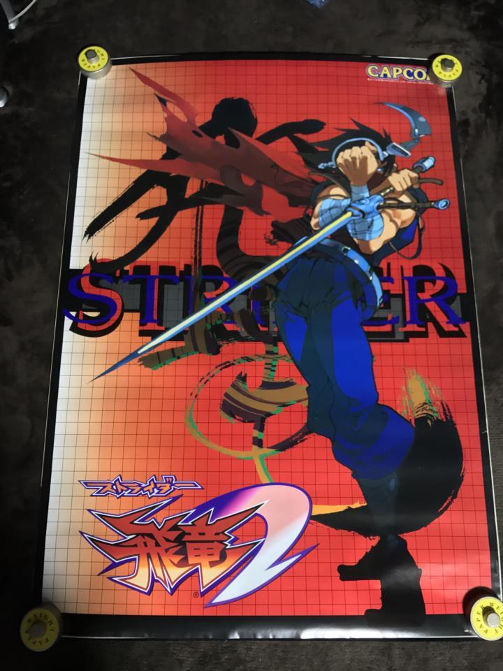 STRIDER Hiryu 2 Arcade (Japan)