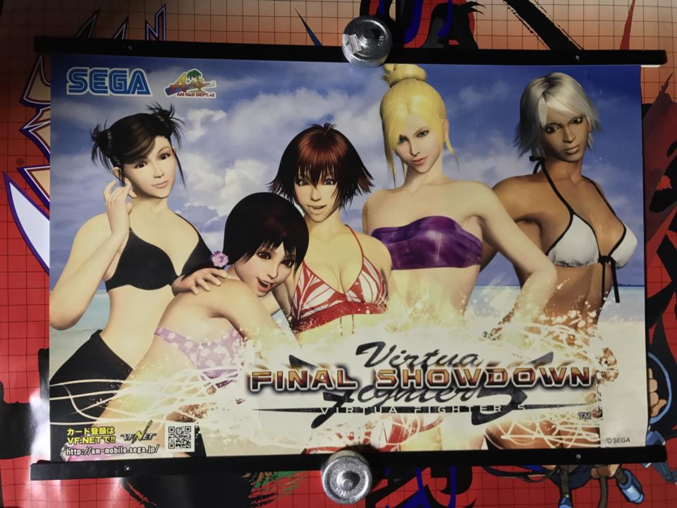 Virtua Fighter 5 FINAL SHOWDOWN Arcade Girls (Japan)