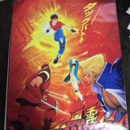 Fuun SUPER TAG BATTLE Arcade (Japan)