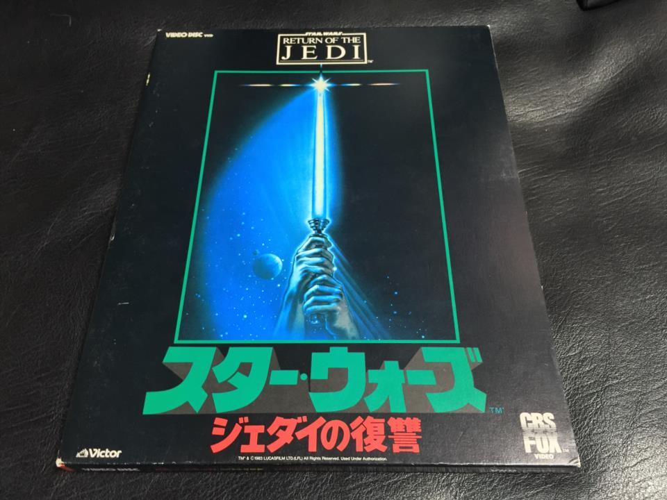 STAR WARS: RETURN OF THE JEDI (Japan)