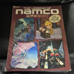 THE LEGEND OF NAMCO (Japan)