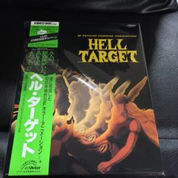 HELL TARGET (Japan)