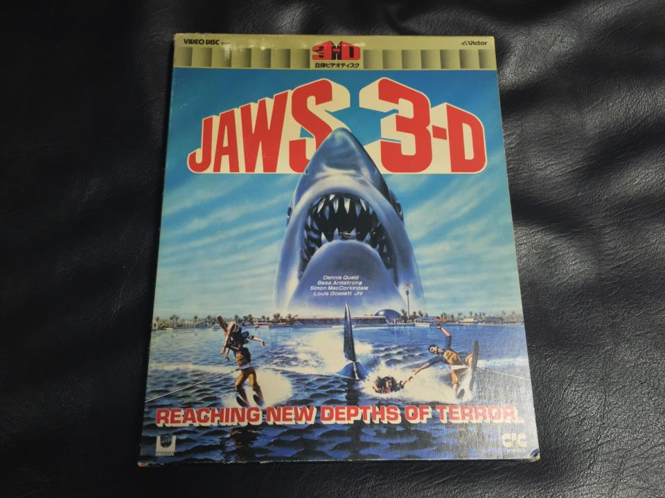 JAWS 3-D (Japan)