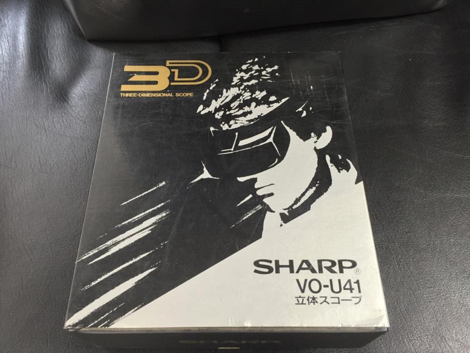 SHARP 3D SCOPE (Japan)