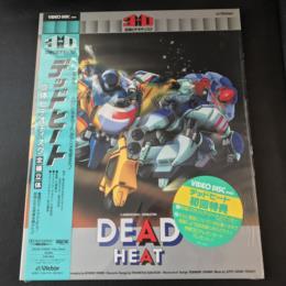 DEAD HEAT (Japan)