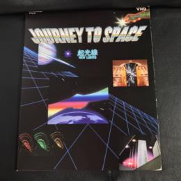 JOURNEY TO SPACE (Japan)
