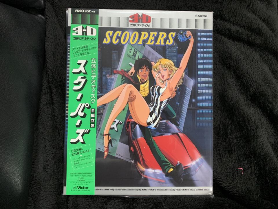 SCOOPERS