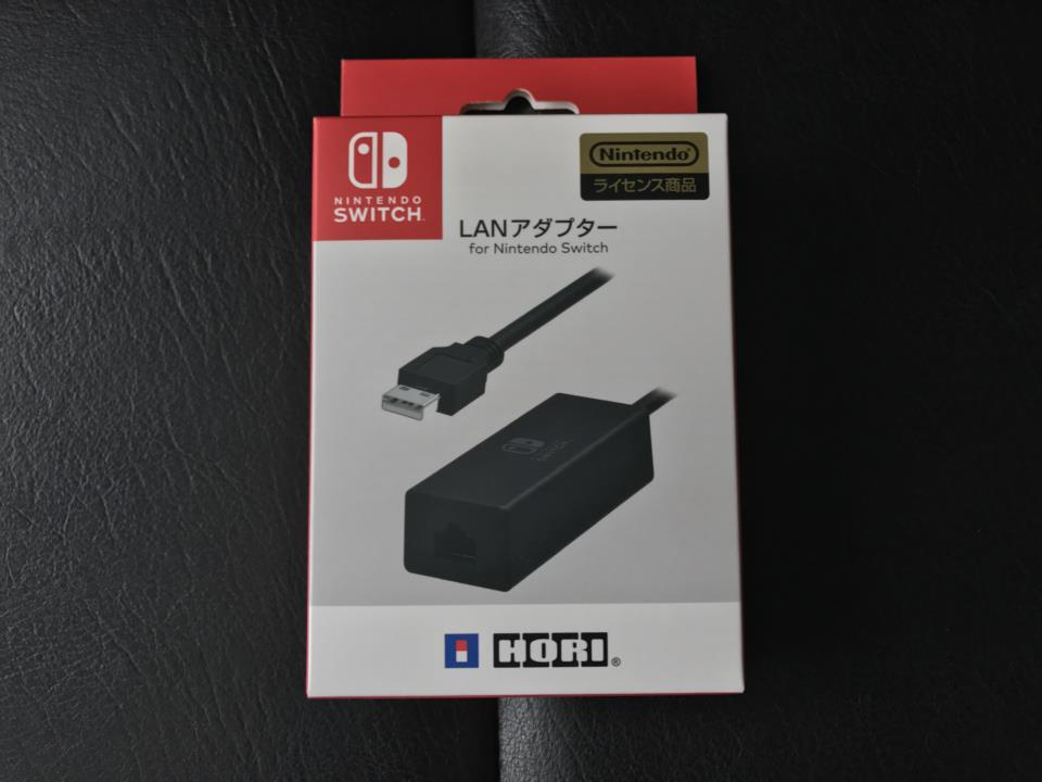 LAN Adapter (Japan) by HORI