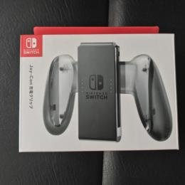 Joy-Con Charge Grip (Japan) by Nintendo