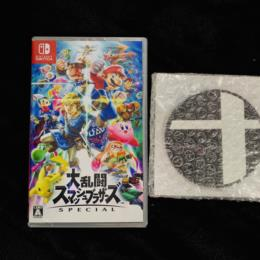 SMASH BROS. SPECIAL Amazon.co.jp Set (Japan) by Nintendo