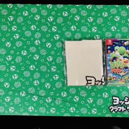 Yoshi's Craft World 10-Colored Yoshi Set (Japan) by GoodFeel