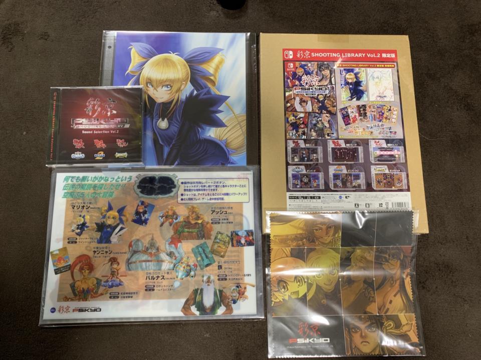 PSiKYO SHOOTING LIBRARY Vol. 2 Famitsu DX Pack (Japan) by PSiKYO/Zerodiv