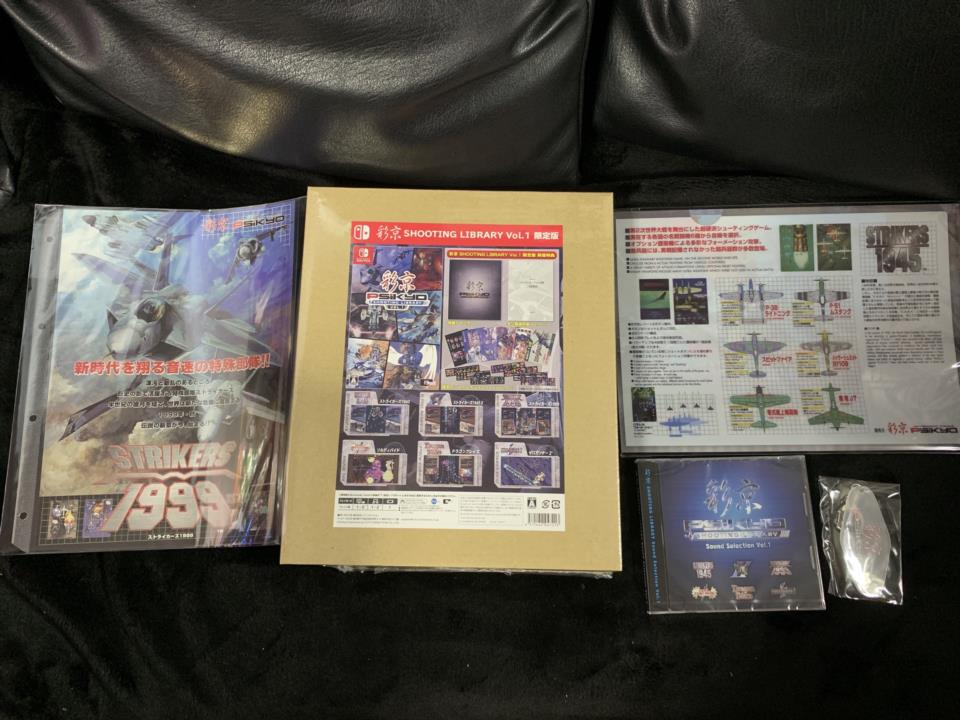 PSiKYO SHOOTING LIBRARY Vol. 1 Famitsu DX Pack (Japan) by PSiKYO/Zerodiv
