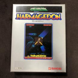 HARMAGEDON (Japan) by GCE