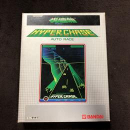 HYPER CHASE (Japan) by GCE