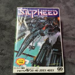 SILPHEED (Japan) by GAME ARTS