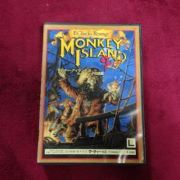 MONKEY ISLAND 2 (Japan) by LUCASArts