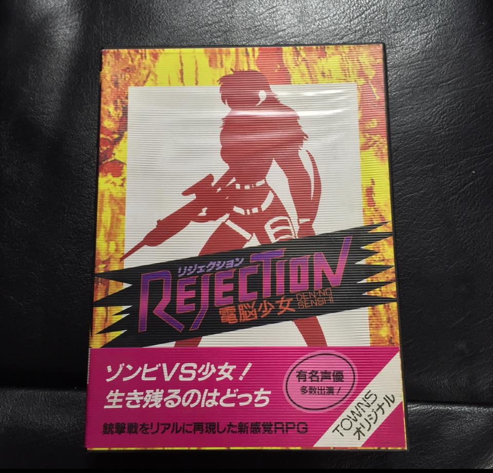 REJECTION (Japan) by TECHNO GRARD