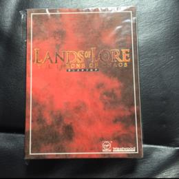 LANDS OF LORE (Japan) by Westwood STUDIOS