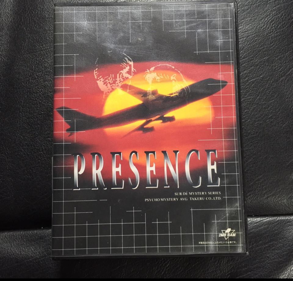 PRESENCE (Japan) by Sur De Wave