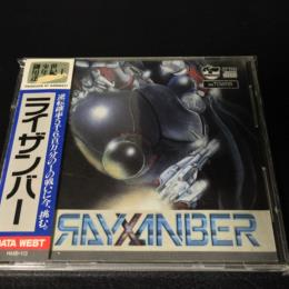 RAYXANBER (Japan) by DATA WEST