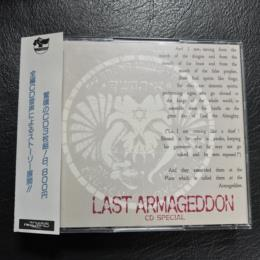 LAST ARMAGEDDON CD SPECIAL (Japan) by Brain Grey