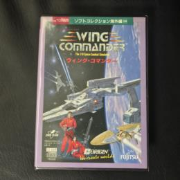 WING COMMANDER (Japan) by ORIGIN