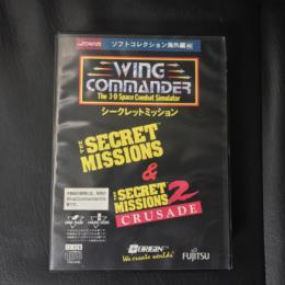 WING COMMANDER THE SECRET MISSIONS & THE SECRET MISSIONS 2 (Japan) by ORIGIN