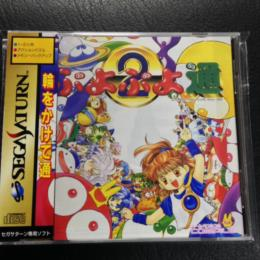 Puyo Puyo 2 (Japan) by COMPILE
