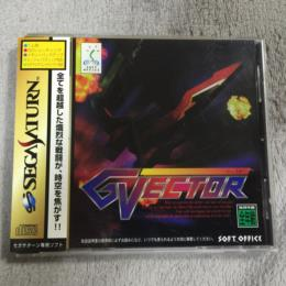 G VECTOR (Japan) by SOFT OFFICE