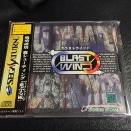 BLAST WIND (Japan) by Technosoft