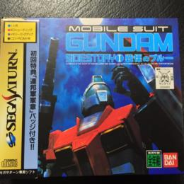 MOBILE SUIT GUNDAM SIDE STORY I (Japan) by BEC