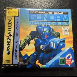 MOBILE SUIT GUNDAM SIDE STORY II (Japan) by BEC